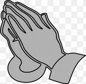 Funeral Program Clipart - Praying Hands Prayer Presentation Clip Art PNG