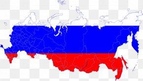 Pluto Revolyutsioner Vashe Zhelaniye Planet United Russia PNG