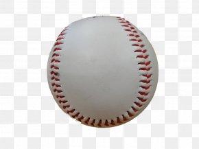 Baseball - MLB Baseball Field Batting Softball PNG