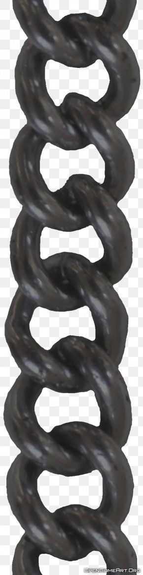 Black Chain Image - Icon PNG