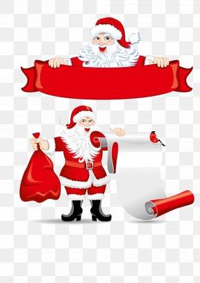 Christmas Santa Claus HD Material - Santa Claus Christmas Clip Art PNG