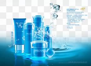 Cosmetic Packs - Advertising Poster PNG