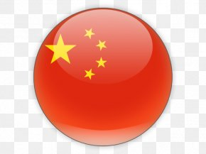 China Flags Icon - Flag Of China Flags Of Asia PNG