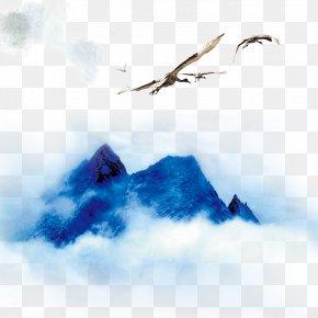 China Wind Blackbird Cloud - Analects Junzi Confucianism I Ching Ren PNG
