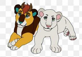 Lion - Lion Tiger Dog Cat Clip Art PNG