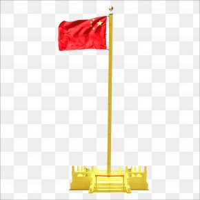 Flag - Flag Of China Flag Of China National Flag PNG