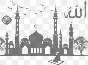 Masjid Clip Art Vector - Badshahi Mosque Ramadan Vector Graphics Istiqlal Mosque PNG