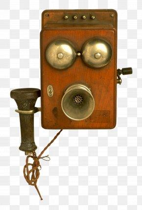 Vintage Retro Telephone - Telephone Telephony Smartphone PNG