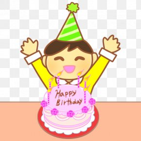 Birthday - Happy Birthday To You Party Clip Art PNG