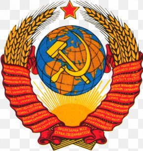 Soviet Union - Republics Of The Soviet Union Post-Soviet States State Emblem Of The Soviet Union Coat Of Arms PNG
