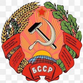 Soviet Union - National Emblem Of Belarus Emblem Of The Byelorussian Soviet Socialist Republic Yiddish PNG
