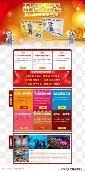 Design Templates - Gratis Poster Advertising Template PNG