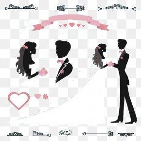 Couple Wedding Couple - Wedding Invitation Bridegroom Illustration PNG