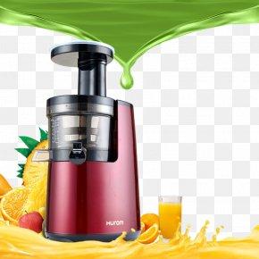 Juicer Orange Juice Products In Kind - Orange Juice Fruit PNG