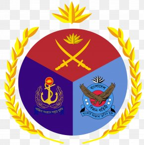 Armed Forces - Bangladesh Armed Forces Forces Goal 2030 Bangladesh Army Bangladesh Air Force PNG
