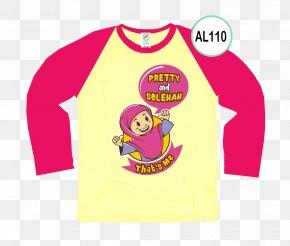 T-shirt - Long-sleeved T-shirt Muslim Child Clothing PNG