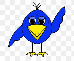Bird Bill Cliparts - Beak Bird Pelican Clip Art PNG