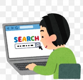 Google Search Console - Search Engine Optimization Internet Google Search Google Images PNG