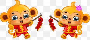 Chinese New Year - Chinese New Year Image Monkey Clip Art PNG