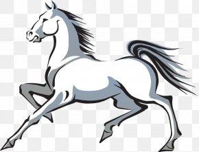 Horse Cliparts - Horse Euclidean Vector Clip Art PNG