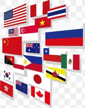 China - China Organization United States Navy Military Newspaper PNG