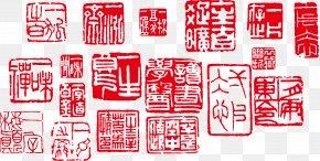 Seal - Stamp Seal Rubber Stamp PNG