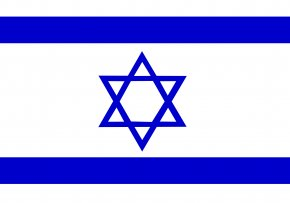 High Resolution Israel Flag Clipart - Flag Of Israel National Flag Illustration PNG