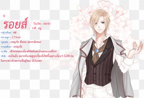 Character Thai - Love Nikki-Dress UP Queen Character Love Nikki-Dress UP Queen Fan Art PNG