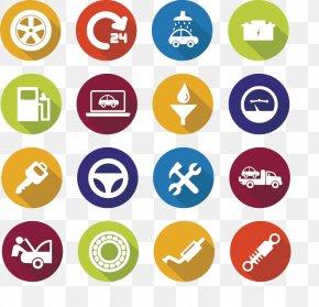 Car Repair Material Icon - Car Download Icon PNG