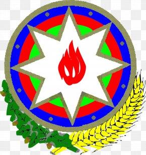 Usa Gerb - National Emblem Of Azerbaijan Coat Of Arms Of Ukraine PNG