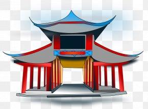 China Cliparts - Tao Te Ching 6th Century BC I Ching Huahujing PNG