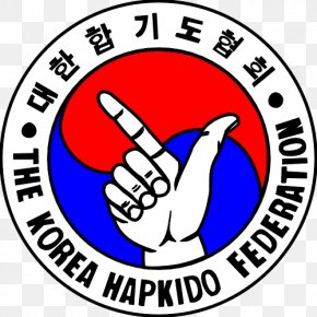Hapkido - Vector Graphics Logo Graphic Design Illustration Royalty-free PNG