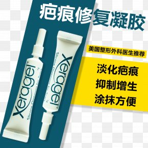 Scar Repair Cream Yellow - Burn Scar Contracture Burn Scar Contracture Caesarean Section Mederma PNG