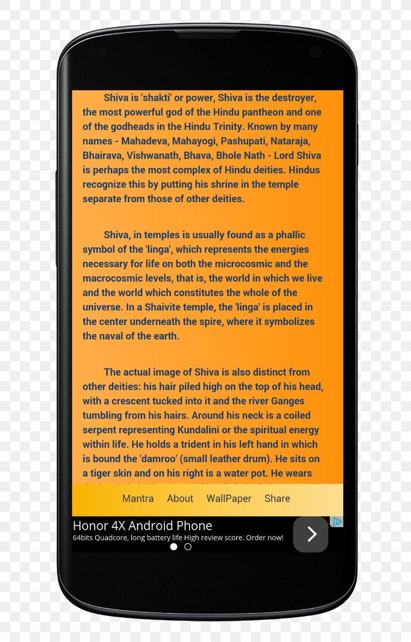 ⛔ Om namah shivaya meaning english