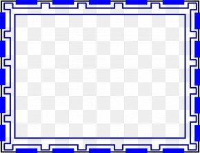 Blue Border Frame Image - Clip Art PNG