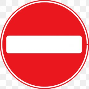 Sign Stop - Clip Art PNG