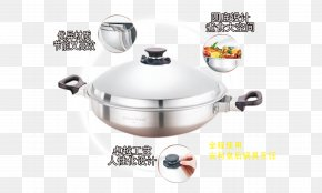 Stainless Steel Pot - Stainless Steel Stock Pot Cooking PNG