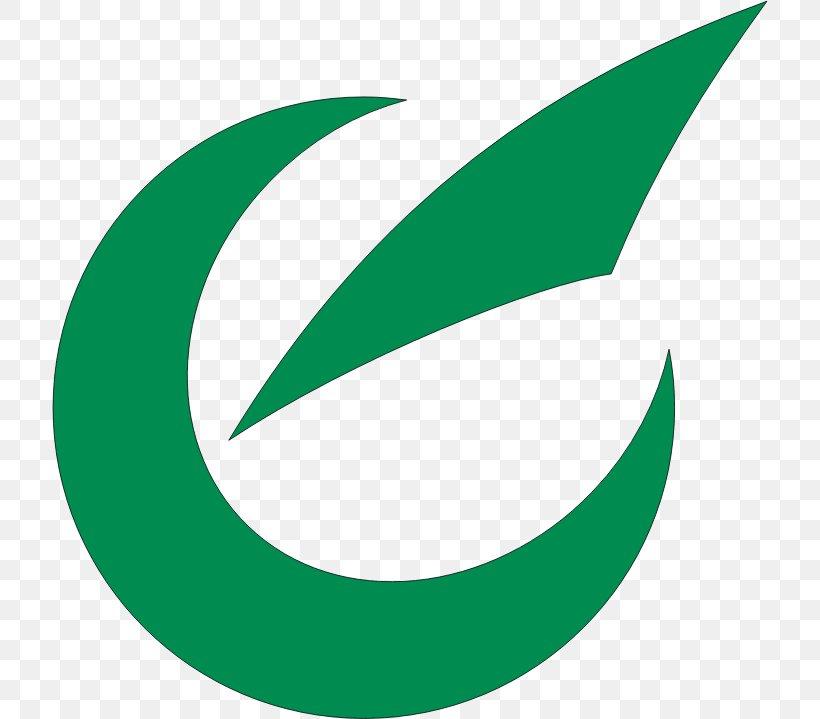 Line Angle Leaf Logo Clip Art, PNG, 716x719px, Leaf, Area, Grass, Green, Logo Download Free