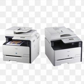 White Printer - Canon Photocopier Device Driver Multi-function Printer PNG