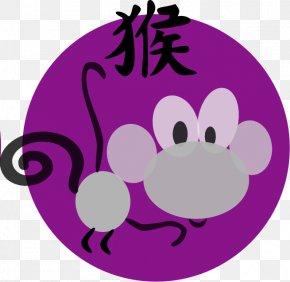 Monkey - Chinese Zodiac Horoscope Astrology Astrological Sign Monkey PNG