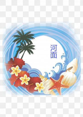 Round River - Sea Royalty-free Illustration PNG