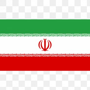 Iran - Flag Of Iran National Flag Flags Of The World PNG