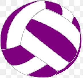 Netball Cliparts - Volleyball Net Sport Clip Art PNG