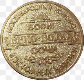 Coin - Coin Medal Bronze Cash Money PNG