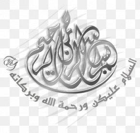 Design - Logo Calligraphy Line Art Font PNG