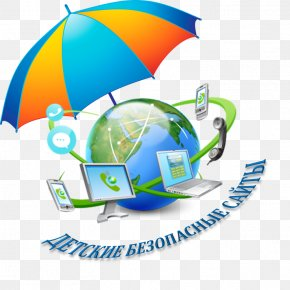 Internet Access Internet Service Provider Voice Over IP Leased Line PNG