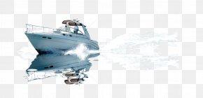 Yacht - Yacht Watercraft Boat PNG