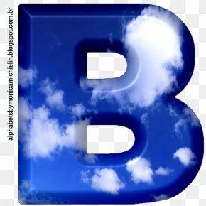 Blue Sky - Electric Blue Azure Cobalt Blue Aqua PNG