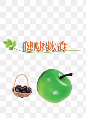 Health,diet,grape,Green Leaves - Healthy Diet Healthy Diet Food PNG