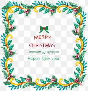 Romantic Holiday Border - Christmas Holiday Euclidean Vector Clip Art PNG